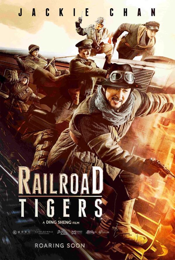 railroad_2